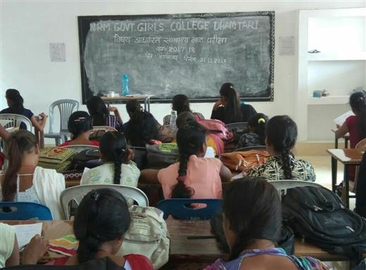 GOVT. NARAYAN RAO MEGHAWALE GIRLS COLLEGE, DISTRICT- DHAMTARI, (C.G.)
